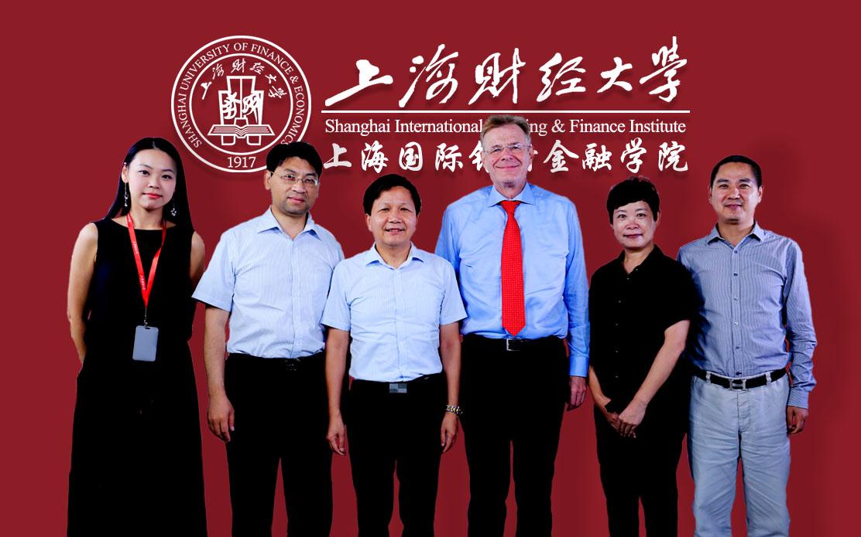 2018.11.26-学院网站banner02-8x5.jpg
