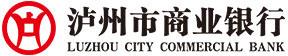 泸州市商业银行